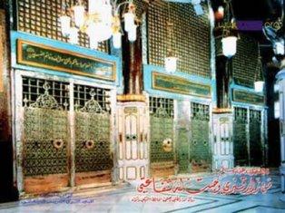 Makam Umar Bin Khattab